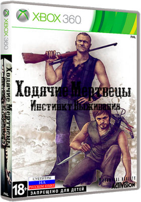 [XBOX360] The Walking Dead: Survival Instinct (2013) LT-1.9 и выше (XGD2 / 15574)