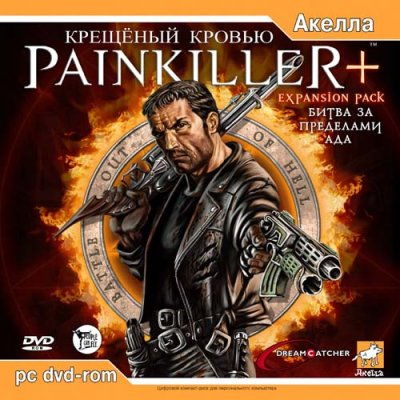 Painkiller - Black Box Edition [v1.64] (2005) PC | Repack