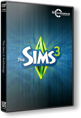 The Sims 3: Anthology (2009-2013) РС | Repack от R.G. Механики