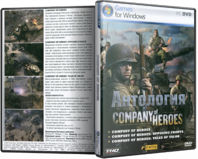 Company of Heroes. Anthology (2009) PC | Lossless Repack от R.G. Catalyst