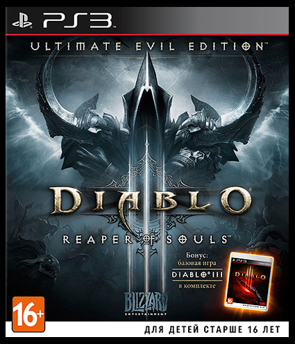 Diablo III: Reaper of Souls - Ultimate Evil Edition (2014) PS3 | RiP