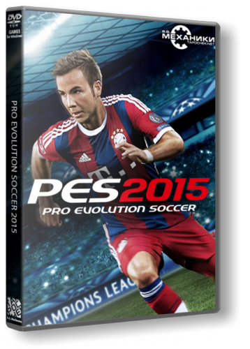 PES 2015 / Pro Evolution Soccer 2015 (2014) PC | RePack от R.G. Механики