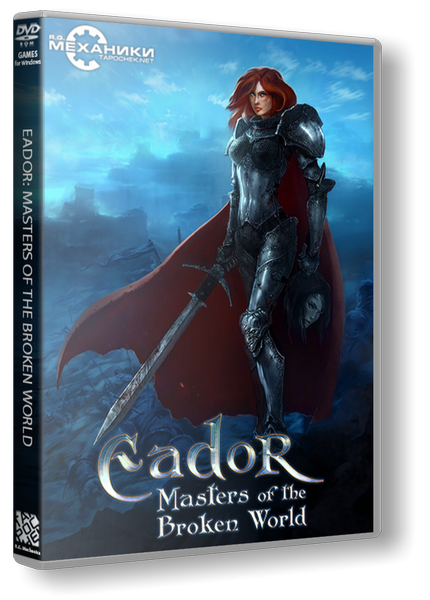 Эадор: Владыки миров / Eador: Masters of the Broken World [v 1.5.5] (2013) PC | RePack от R.G. Механики