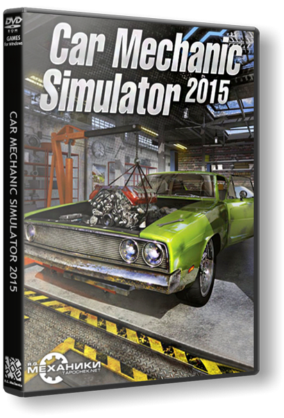 Car Mechanic Simulator 2015: Gold Edition [v 1.0.5.6 + 4 DLC] (2015) PC | RePack от R.G. Механики