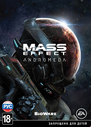 Mass Effect: Andromeda - Super Deluxe Edition (2017) PC | Лицензия