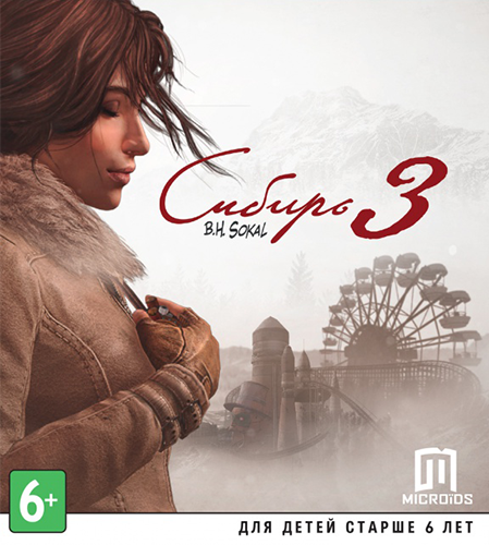 Сибирь 3 / Syberia 3: Deluxe Edition [v 1.2] (2017) PC | Repack от R.G. Catalyst
