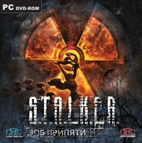 S.T.A.L.K.E.R.: Call of Pripyat - Realism Mod (2009) PC | Пиратка