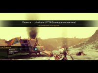 No Man's Sky [v 3.01 + DLC] (2016) PC | Repack от xatab