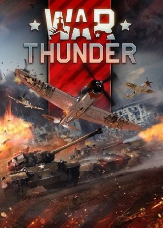 War Thunder (2020) PC | Online-only